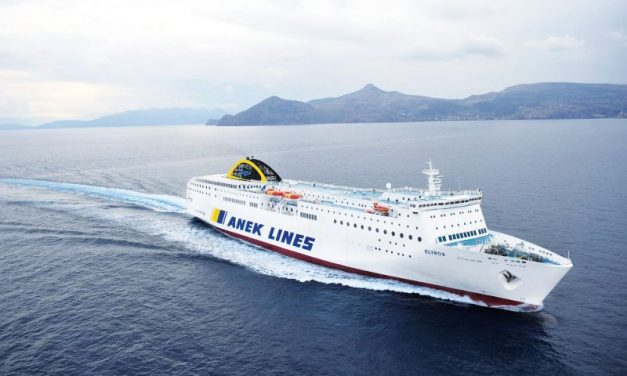 Raggiungere Santorini in traghetto dall'Italia