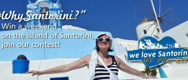 Vinci un week-end sull'isola di Santorini, partecipa al nostro contest!