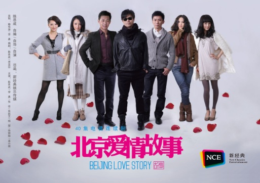 """Beijing Love Story"" in the magnificent island of Santorini"