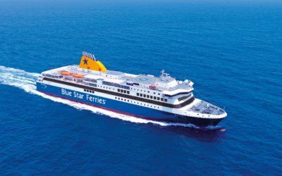Traghetto Santorini-Ios: alla scoperta delle altre isole